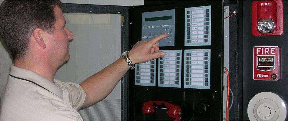 Системы звукового оповещения в Москве