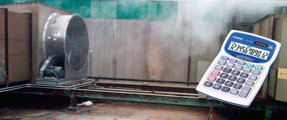 Заказать расчёт дымоудаления в Москве