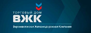 Воронежская Железнодорожная Компания