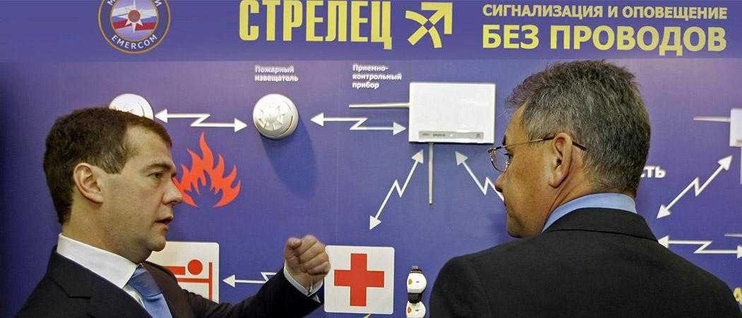Заказать РСПИ «Стрелец-мониторинг» в Москве